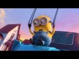 Гадкий я 2 (Despicable Me 2) 2013 — Дублированный трейлер